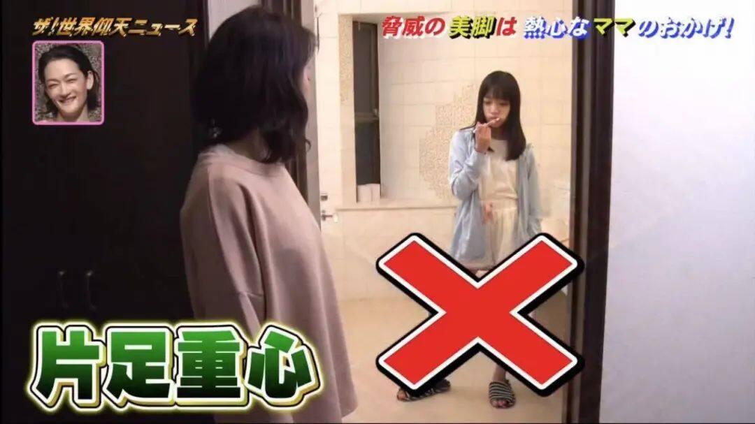 """身高175,腿长竟88!日本第一美腿,竟是被他妈""""逼""""出来的10"""