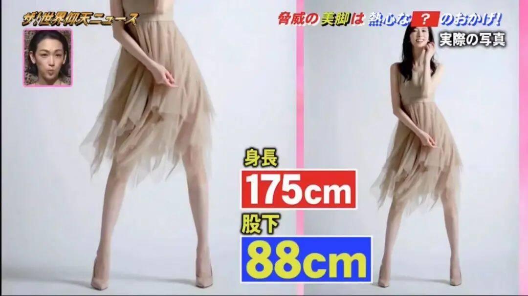 """身高175,腿长竟88!日本第一美腿,竟是被他妈""""逼""""出来的4"""