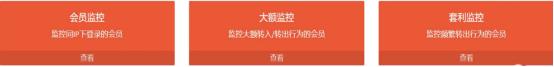辽宁自杀女教师纵欲性上瘾,内幕令人胆战心惊!17