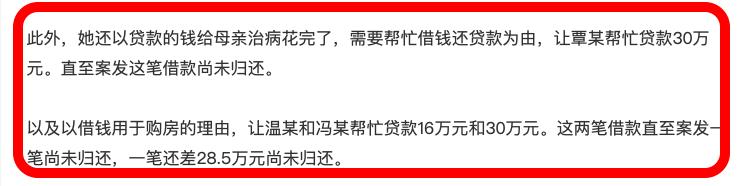 辽宁自杀女教师纵欲性上瘾,内幕令人胆战心惊!14