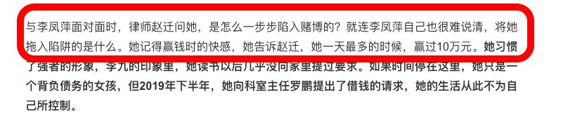 辽宁自杀女教师纵欲性上瘾,内幕令人胆战心惊!8