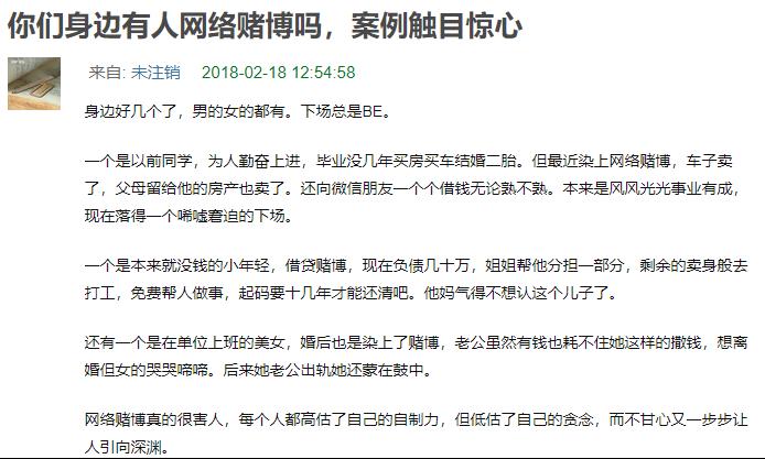 辽宁自杀女教师纵欲性上瘾,内幕令人胆战心惊!9