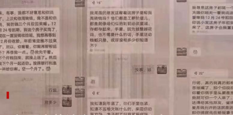 辽宁自杀女教师纵欲性上瘾,内幕令人胆战心惊!3