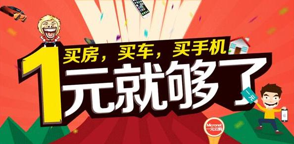 辽宁自杀女教师纵欲性上瘾,内幕令人胆战心惊!5
