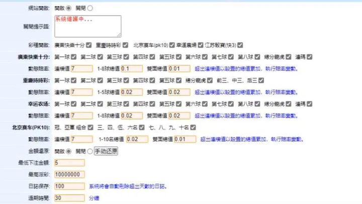 辽宁自杀女教师纵欲性上瘾,内幕令人胆战心惊!18