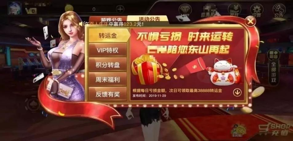 辽宁自杀女教师纵欲性上瘾,内幕令人胆战心惊!13