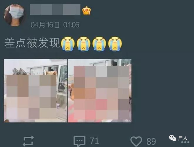 女生偷拍室友裸照,男生群发开房视频。几组照片截图把人都看傻了…..3