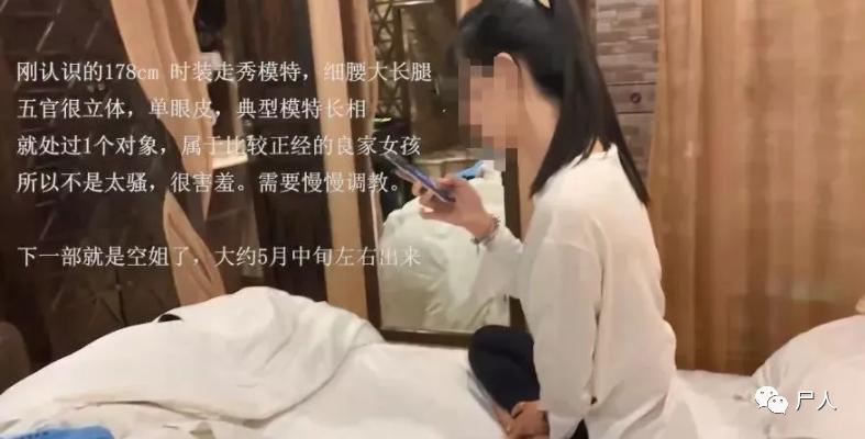 女生偷拍室友裸照,男生群发开房视频。几组照片截图把人都看傻了…..34