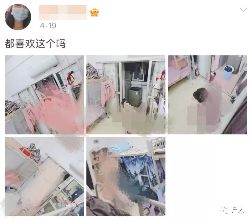 女生偷拍室友裸照,男生群发开房视频。几组照片截图把人都看傻了…..1