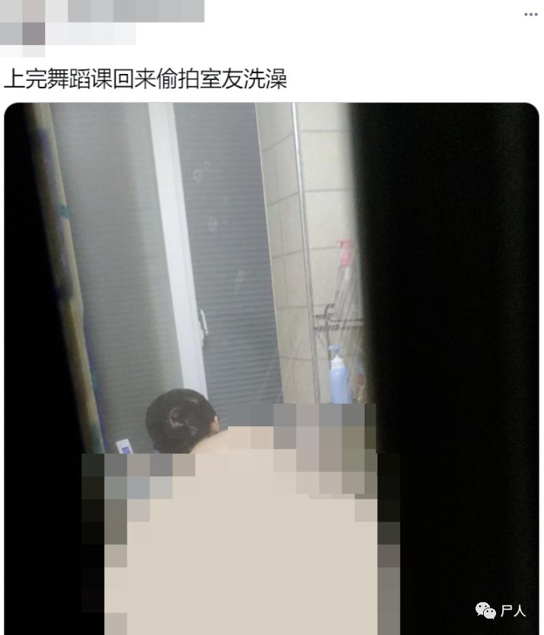 女生偷拍室友裸照,男生群发开房视频。几组照片截图把人都看傻了…..10