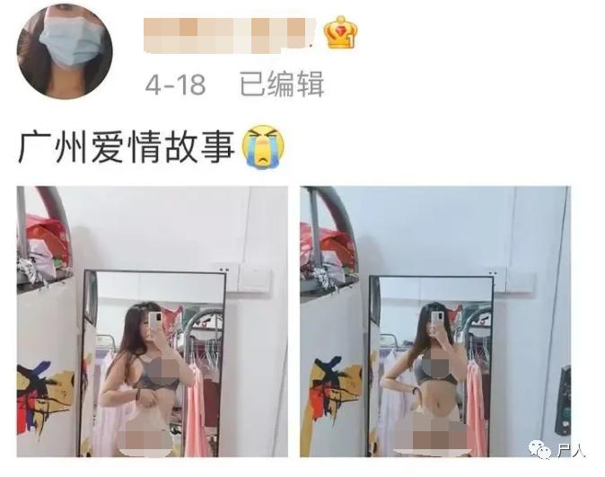 女生偷拍室友裸照,男生群发开房视频。几组照片截图把人都看傻了…..6