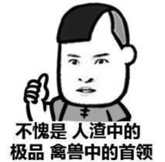 """健身房女私教""""潜规则""""内幕:究竟是卖课,还是卖身?24"""