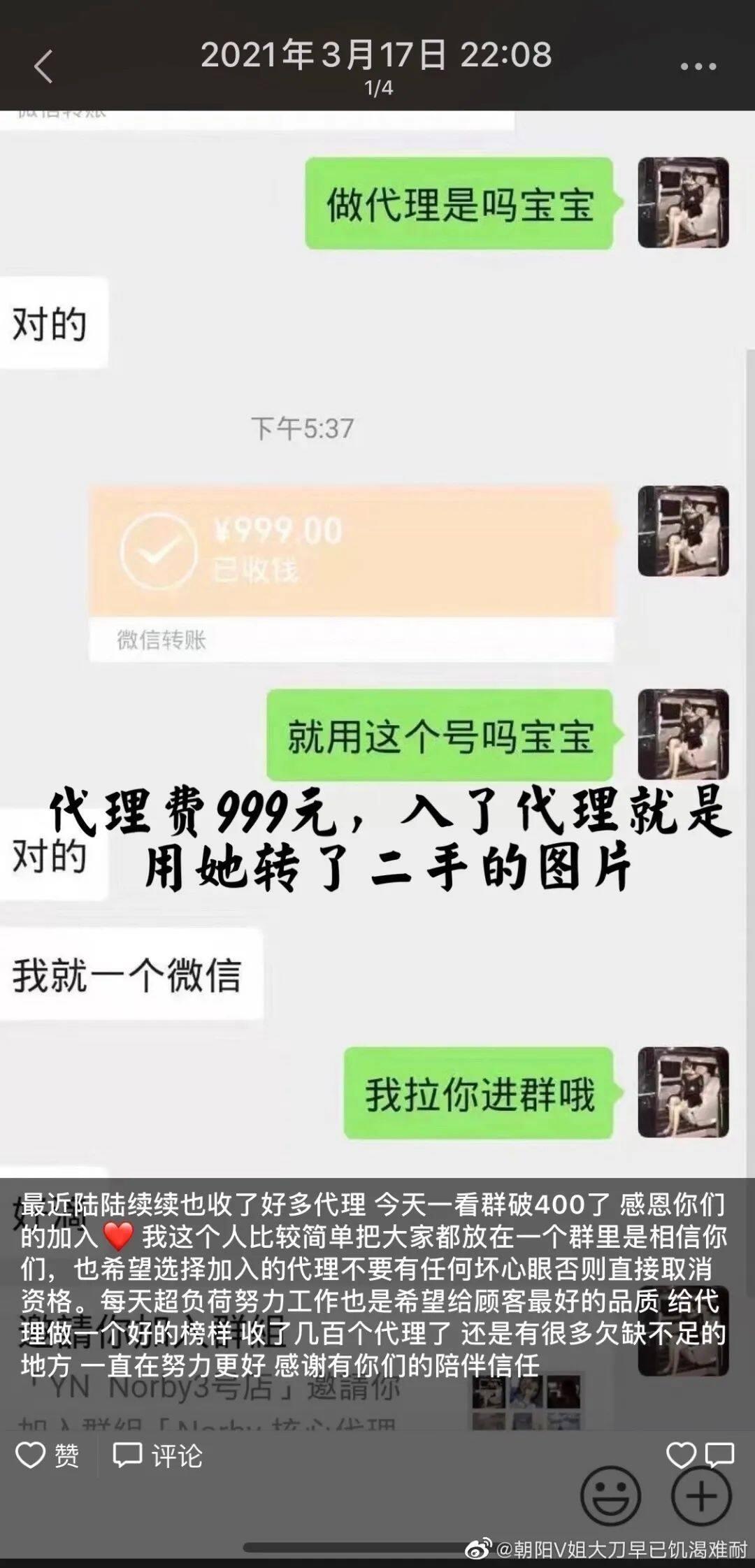 dy甜宠cp翻车,两百万粉丝成韭菜人?12