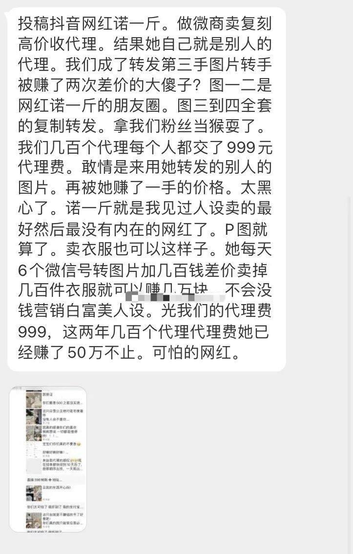 dy甜宠cp翻车,两百万粉丝成韭菜人?11