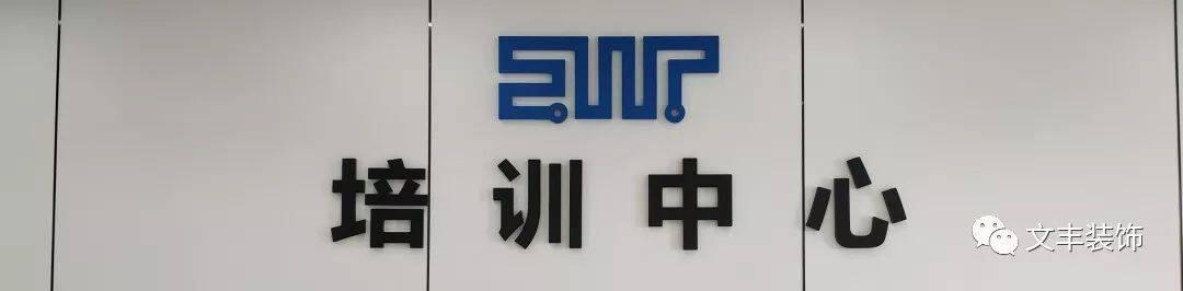 深圳裝修公司 深圳廠房裝修