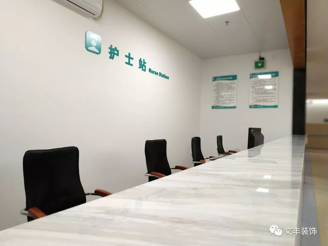 深圳裝修公司