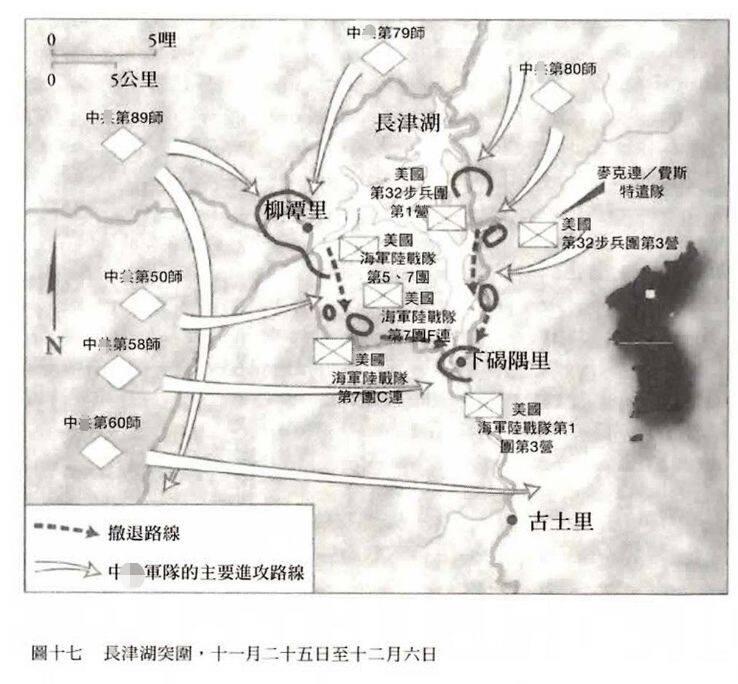 """9周年祭:血战长津湖"""""""