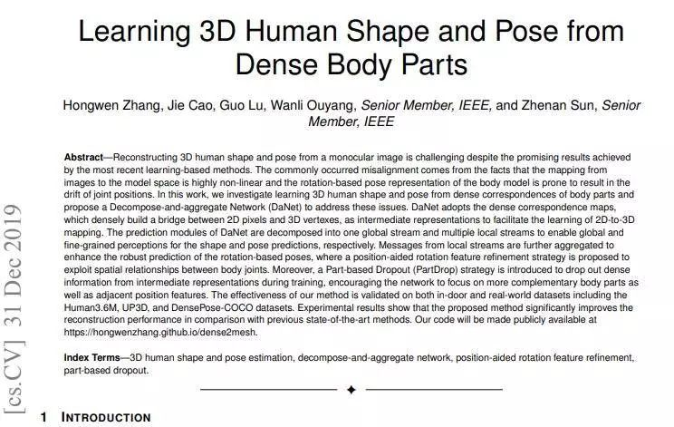 今日 Paper | 问答系统;3D人体形状和姿势;面部伪造检测;AdderNet等